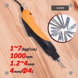 AM-520H elektryczne 220 V wiertarka elektryczna wkrętarka regulowany moment obrotowy półautomatyczne śrubokręt bezprzewodowy elektryczny śrubokręt