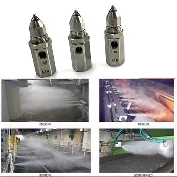 30 degree ultrasonic mist fog spray nozzle,Nebulizer nozzle,Industrial dust control dry mist fog ultrasonic nozzle spray