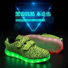 Hot Sale USB Charging Led Light Kid Shoes For Girls And Boys Fashion Rechargeable Children Mesh Neting Sneaker