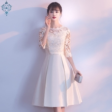 Ameision White Short Evening Dresses With Half Sleeves 2019 New Elegant O-neck Simple Satin Women Gown Plus Size