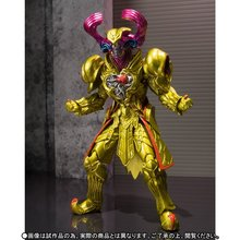 """Kamen Rider Drive"" Original BANDAI Tamashii Nations S.H.Figuarts / SHF Exclusive Action Figure   Over Evolved Heart Roidmude"