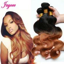 mocha hair products grade 8a malaysian body wave 3pcs ombre virgin hair bundles dark roots blonde hair grace hair extensions