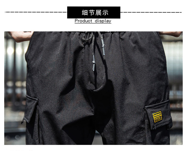 Spring Hip Hop Joggers Men Black Harem Pants Multi-pocket Ribbons M-3XL 3