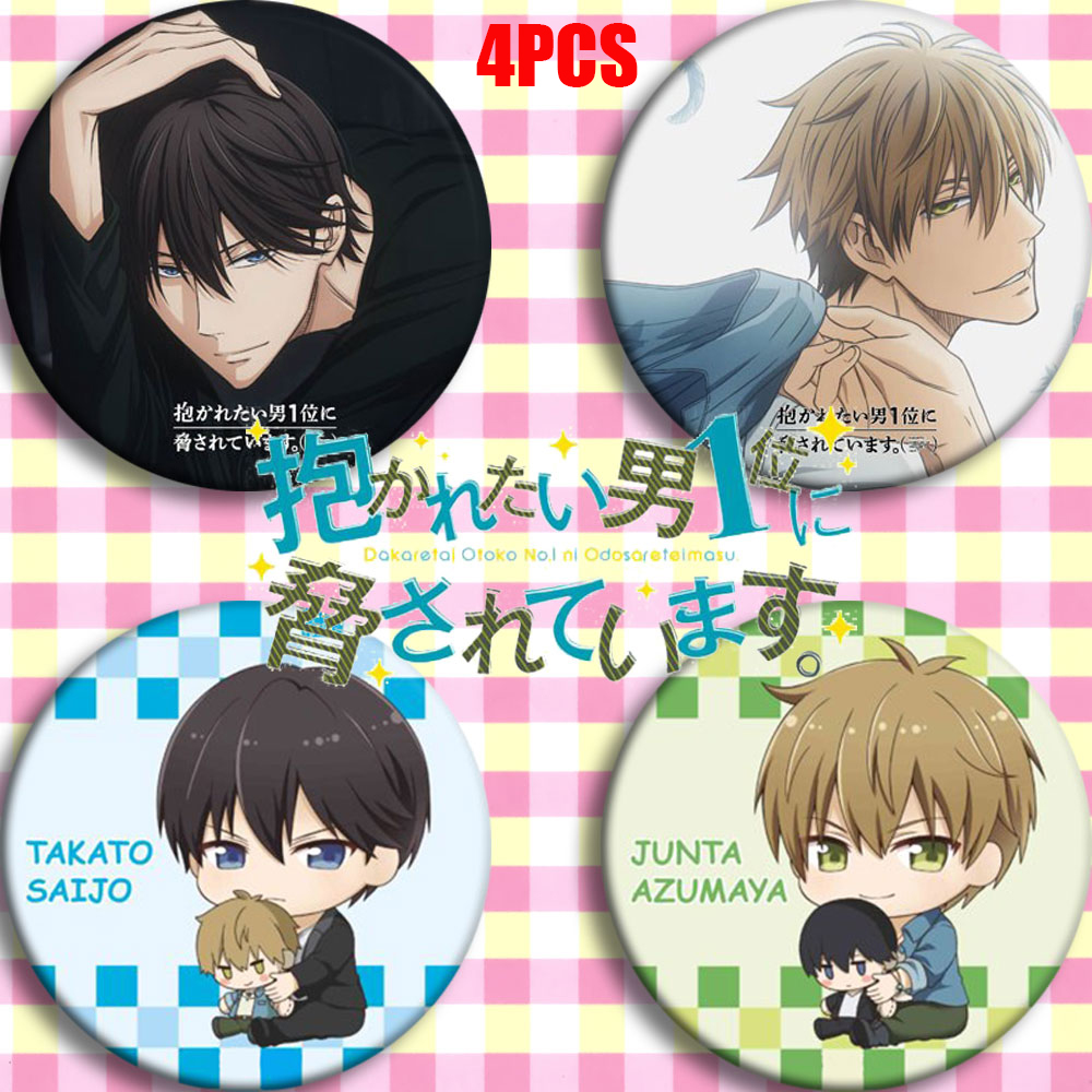 Anime Dakaretai Otoko 1-i Ni Odosarete Imasu. Takato Saijou Cosplay Bedge Cartoon Collect Backpack Bag Badge Button Brooch Pin