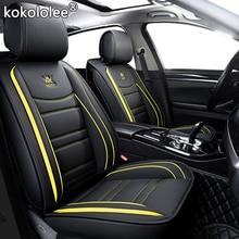 Kokololee кожаный чехол автокресла для Toyota rav4 желаю Prado mark auris prius camry Corolla Crown chr чехлов сидений автомобилей