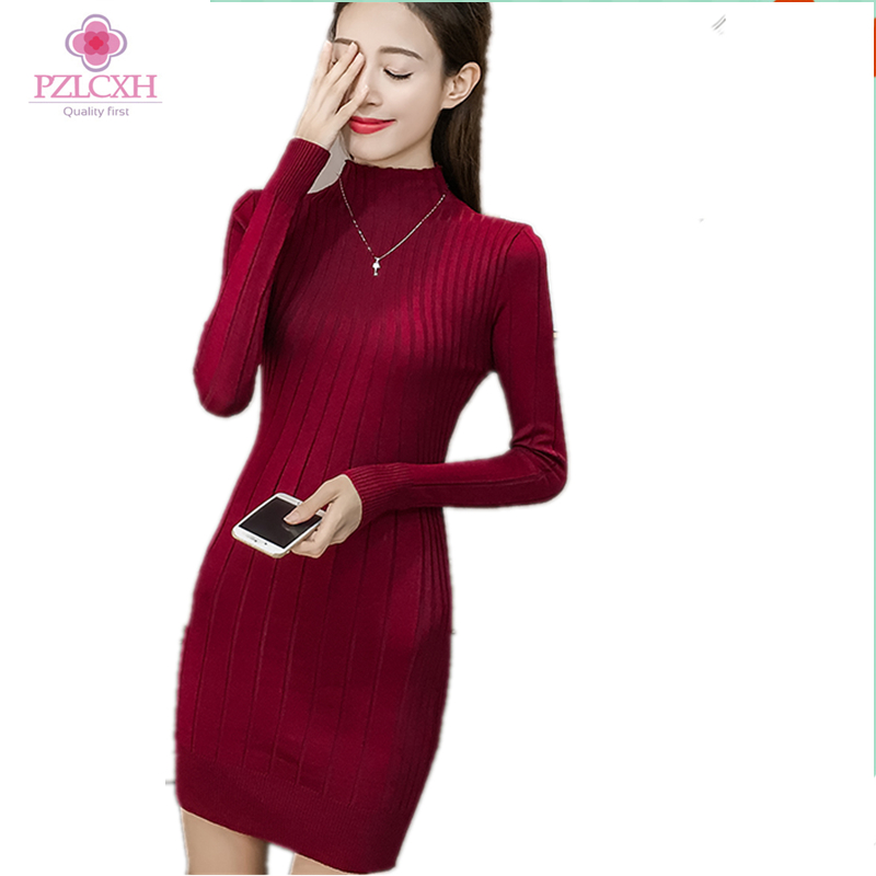 PZLCXH 2017 Winter Winter High-necked Sweater Ladies Knit Pullover Long Section Package Hip Dress Slim Bottoming Dress ZL0869
