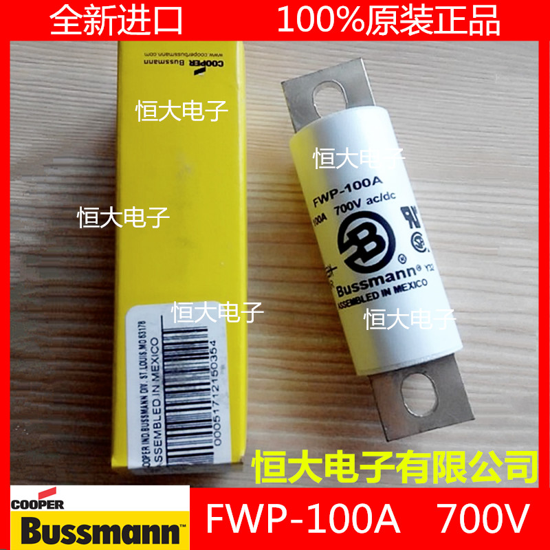 цена на FWP-100A original BUSSMANN Basman fast fuse fuse 700V100A