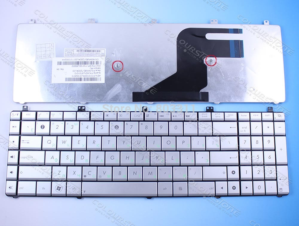 N55 RU Laptop <font><b>keyboard</b></font> for <font><b>asus</b></font> N57 N55F <font><b>N55S</b></font> N55SL N55SF SILVER RUSSIAN NOTEBOOK <font><b>KEYBOARD</b></font> MP-11A13SU69202 image
