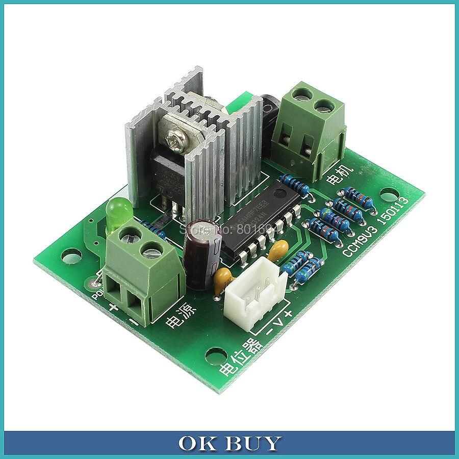 Multicolor HW-687 PWM DC Regulador de velocidad del motor 5V-25V Regulador de velocidad Control del interruptor 5A Funci/ón de interruptor Peque/ño LED M/ódulo de atenuaci/ón Multicolor