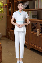 Cosmeticians working clothes spring suit health salon beauty SPA hotel technician