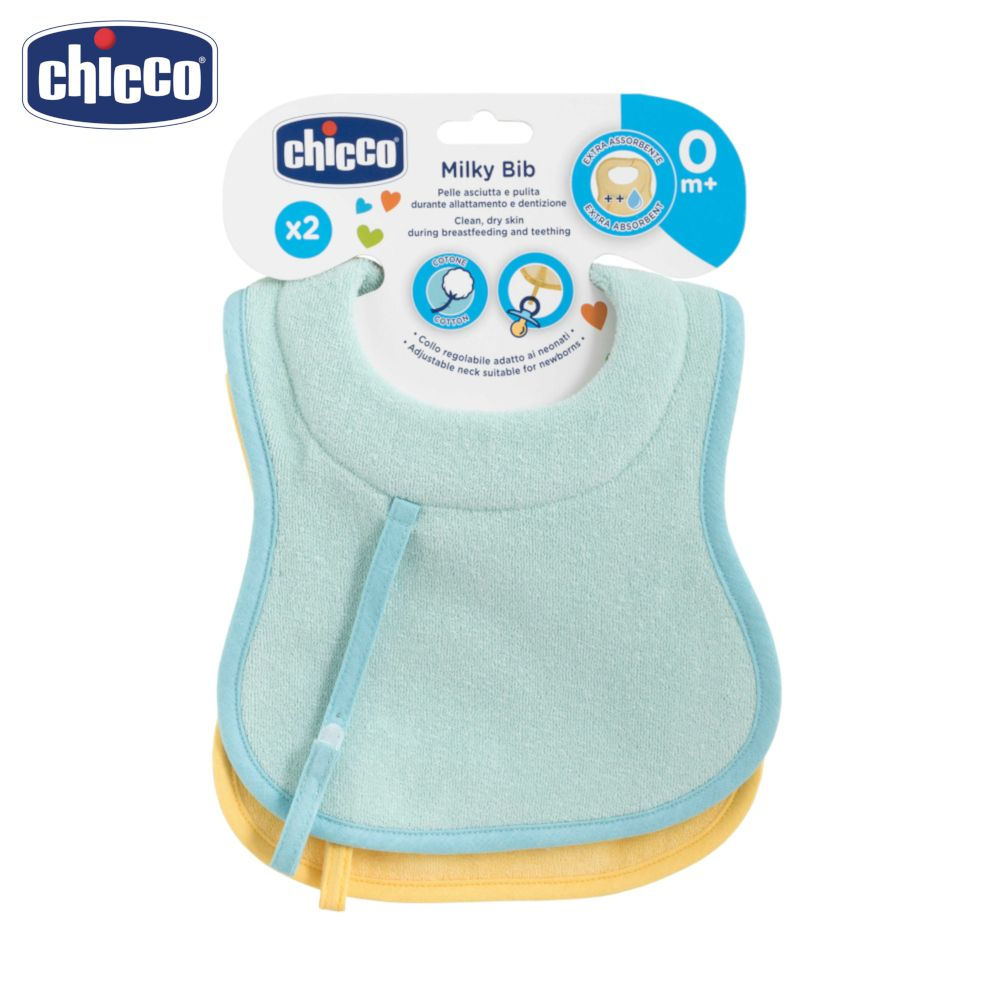 Bibs & Burp Cloths Chicco 92006 bib Kids' things baby for feeding clothing accessories bibs