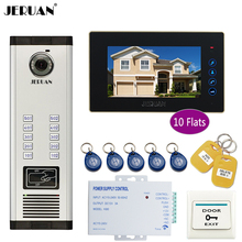 JERUAN Apartment 7 Inch LCD Monitor 700TVL Camera Video Door Phone Intercom Access Home Gate Entry Security Kit for 10 Families