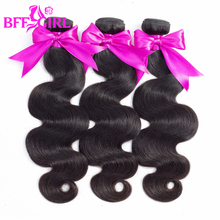 hot deal buy bff girl brazilian body wave hair 3 bundles deal human hair bundles 10-26inch natural black color non remy hair weaves extension