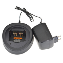 1pcs 200V Radio Battery Charger For Motorola Series Walkie Talkie GP3688/3188 CP040/150 EP450 CP380 Radio