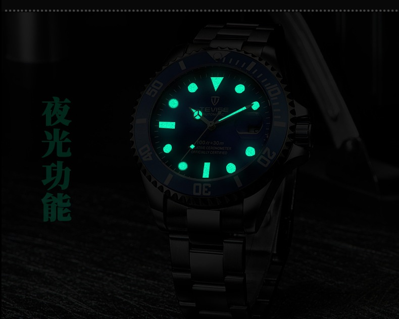 1TEVISE Red Watch Men Creative Luminous Watches Date Waterproof Clock Man Blue Automatic Watch Purple Mechanical Wristwatches (11)