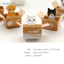 Cartoon Kawaii Cat Dog Box Stickers