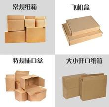 manufacturer wholesale custom printrd recycled folding double wall fruit carton cardboard paper packaging corrugated box
