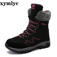 Women Boots High Quality Leather Suede Winter Boots Women Keep Warm Lace-up Waterproof Snow Boots mujer winter boots leopard printed suede lace up snow boots