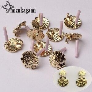 Zinc Alloy Golden Shell Shape Earrings Base Connectors Linker 14mm 6pcs/lot For DIY Fashion Earrings Jewelry Making Accessories