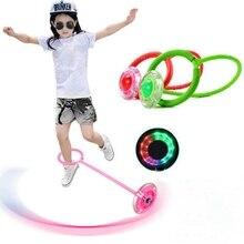 Уличные Забавные игрушки шарики Эластичный светодиодный флэш Прыжки ноги сила мяч прыжки кольцо прыжки круг игрушки прыгающий мяч для детей