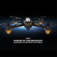 (In Stock) Hubsan H501C X4 Brushless With 1080P HD Camera GPS Altitude Hold Mode RC Quadcopter RTF Mode switch
