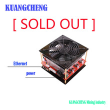KUANGCHENG Mining industry sell  Baikal miner CUBE  300M/S DASH Miner Algorithm : X11 / X13 / X14 / X15 / Quark / Qubit coin