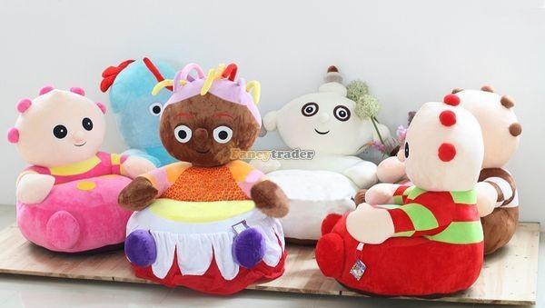 Fancytrader Full Set of In the Night Garden Funny Soft Plush Cute Sofa Tatami, 6 Models, FT50656  (3)