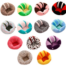 Baby Support Seat Sofa Cute Soft Animals Shaped infant Baby Learning To Sit Chair Keep Sitting Posture Comfortable 13 Colors baby support seat soft baby sofa infant learning to sit chair keep sitting posture comfortable cotton safety travel car seat