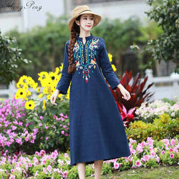 Women\'s Cheongsams Dress 2019 Spring Autumn Embroidery Vintage Chinese Traditional Dresses Short Qipao V1486 - Category 🛒 Novelty & Special Use