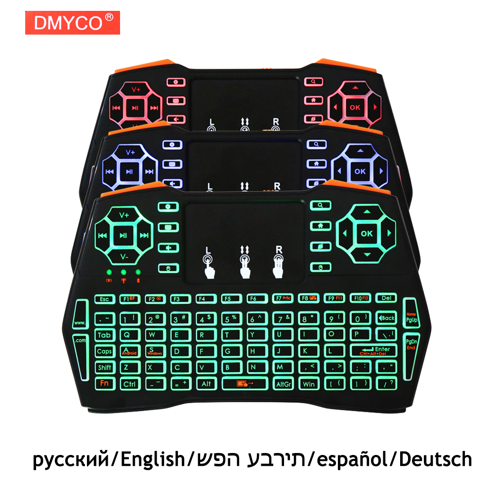 DMYCO i8 Plus 2.4GHz USB Wireless Backlit Keyboard With Fly Air Touchpad Mouse Russian Deutsch Backlight Keyboard For PC TV Box new ru for lenovo u330p u330 russian laptop keyboard with case palmrest touchpad black