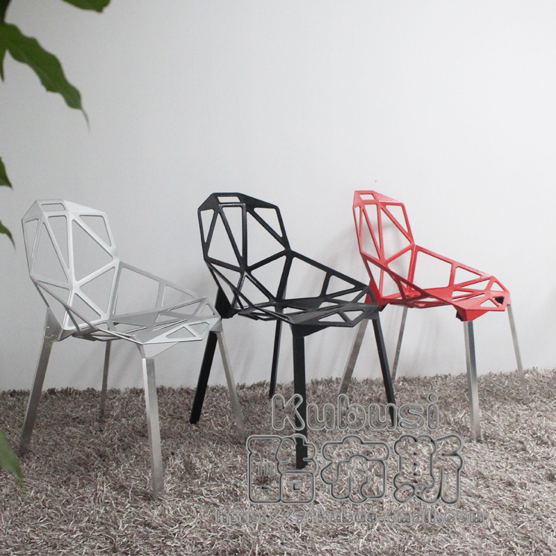 Cool Booth Chair one structure geometry Dining chair design chair ...