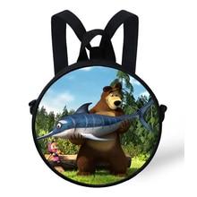 Kids Cute Cartoon Printed Round Backpack