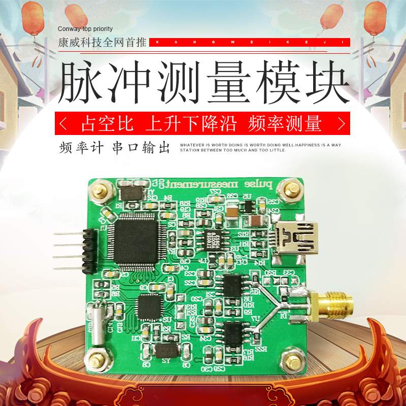 Frequency Measurement of Rising and Falling Edge of Duty Cycle of Pulse Detection ModuleFrequency Measurement of Rising and Falling Edge of Duty Cycle of Pulse Detection Module