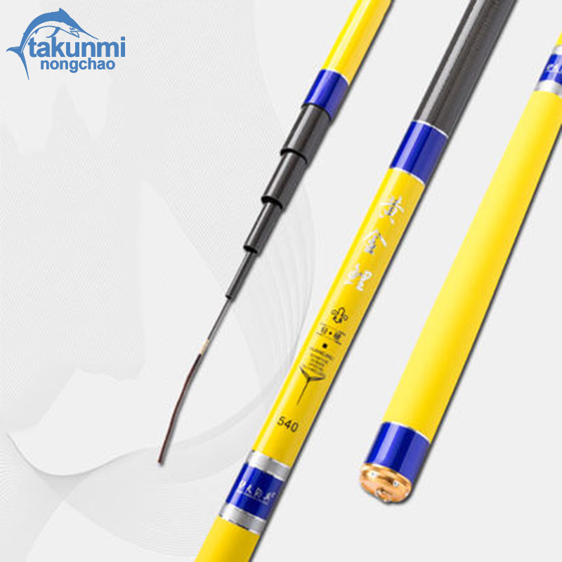 100% Carbon Soft Bait Lure Spinning Rod 3.6m4.5m5.4m6.3m7.2m 5-28G 2 Section Lure Weight 20-60LB Line Weight Carp Fishing Rod цена