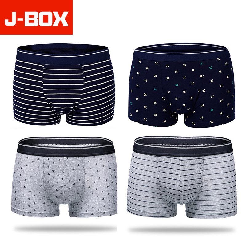 Mens 2-Pack Boxer Briefs Polyester Underwear Trunk Underwear with Sea Animals Design
