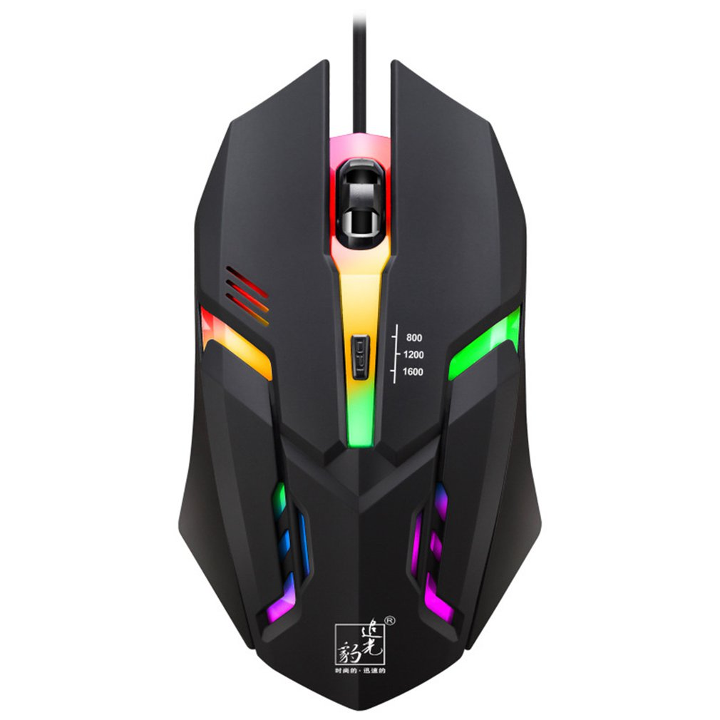 K2 800/1200/1600DP Adjustable Gaming Mouse Wired USB Photoelectric Lighting Game LOL Mobile Mouse Computer Accessories