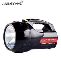 Mejor Reflector de alta potencia de 2099 20 W reflector de largo alcance linterna impermeable de carga