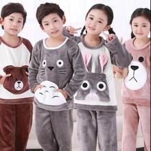 4 15Y Cartoon Jongen Meisjes Pyjama Sets Pluche Warm Peuter Meisje Nachtkleding Kleding Baby Broek Kids Nachtjapon Kleding Homewear HONG01