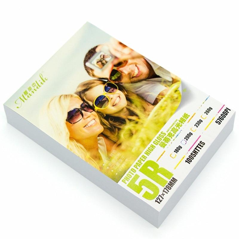 7 Inch 180g 200g 230g 260g 5R/100 Sheets High Quality Glossy Printer Paper