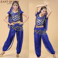 Belly dancing dress for women colourful women bollywood belly dance clothing costume for female stage performance suits DD198 F