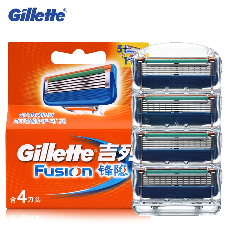 4Pcs Gillette Fusion mens Shaving Razor Replacement <font><b>Blade</b></font> Head For Men Professional Safety Face Care Brand Cuchillas Afeitar