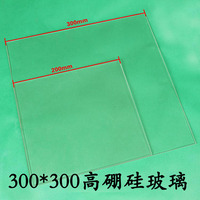 Funssor 3D printer large size printing glass plate 300*300*3mm borosilicate glass heating bed