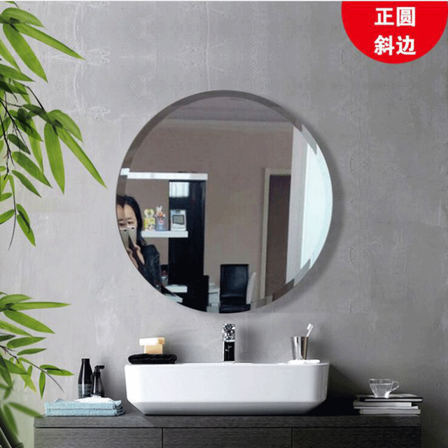 Round Bathroom Mirror Washbasin Toilet Wash Mirror Wall Mounted Bathroom  Home Frameless Paste Free Punch LO612944