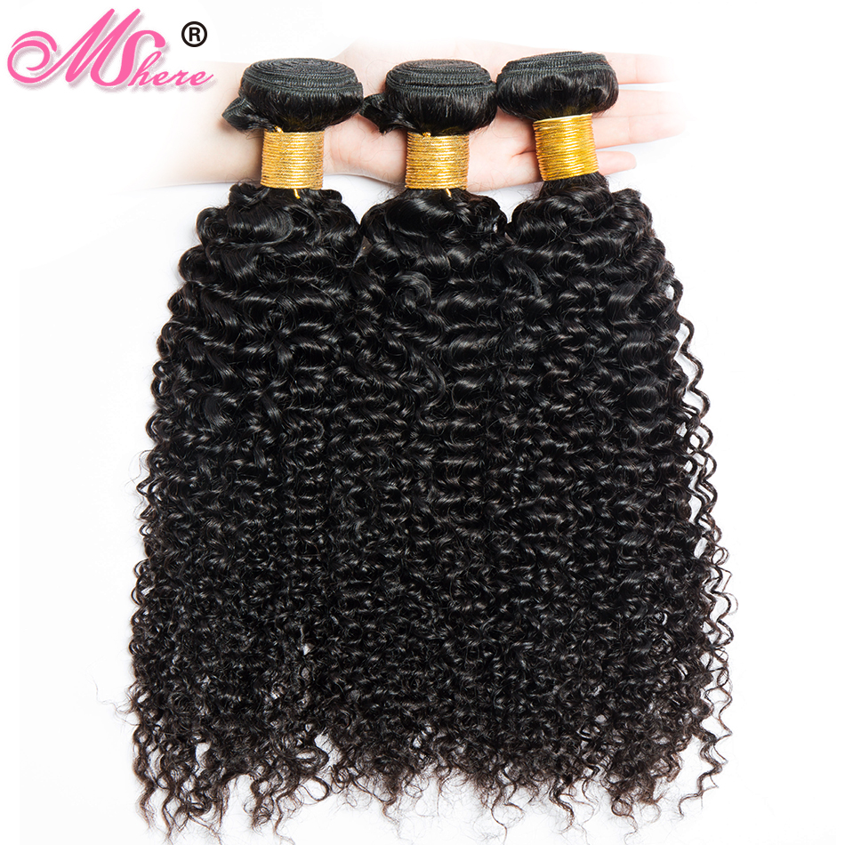 Brazilian Hair Weave Bundles Kinky Curly Human Hair Bundles 3 Pcs Lot Mshere Hair Products Bouncy