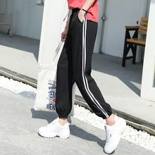 Casual Ankle Length Pants Womens Spring Summer Trousers Pencil Striped Harem