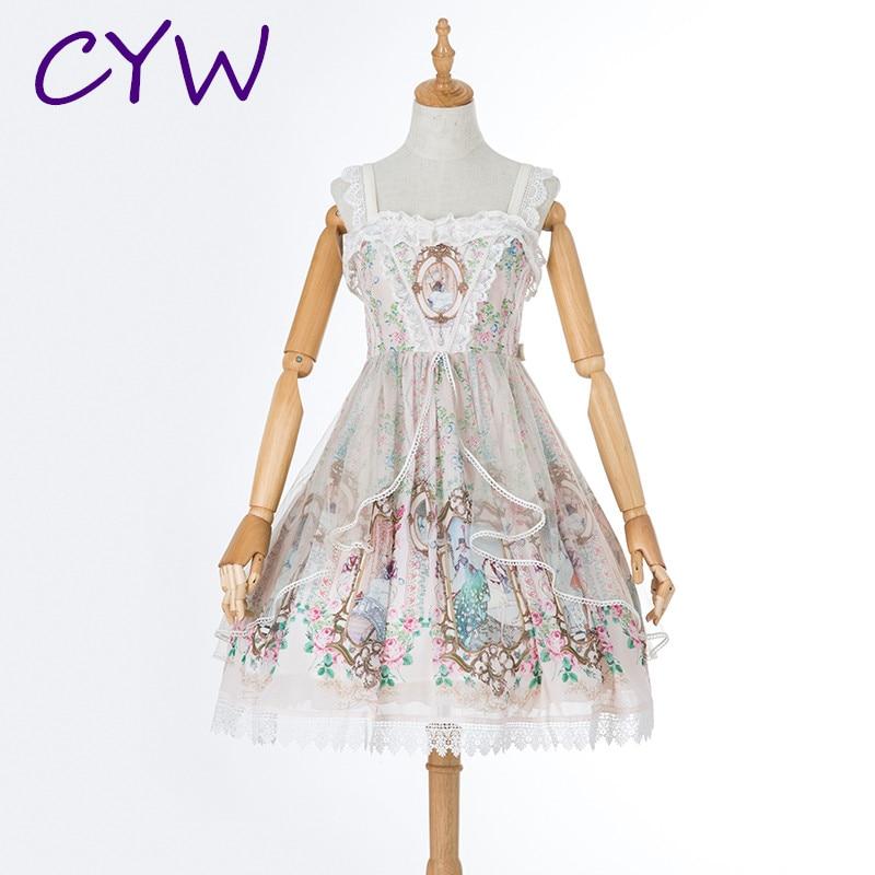 Robe Lolita japonaise classique femmes été jupe fête douce Lolita costumes fille école robes princesse belle robe Lolita