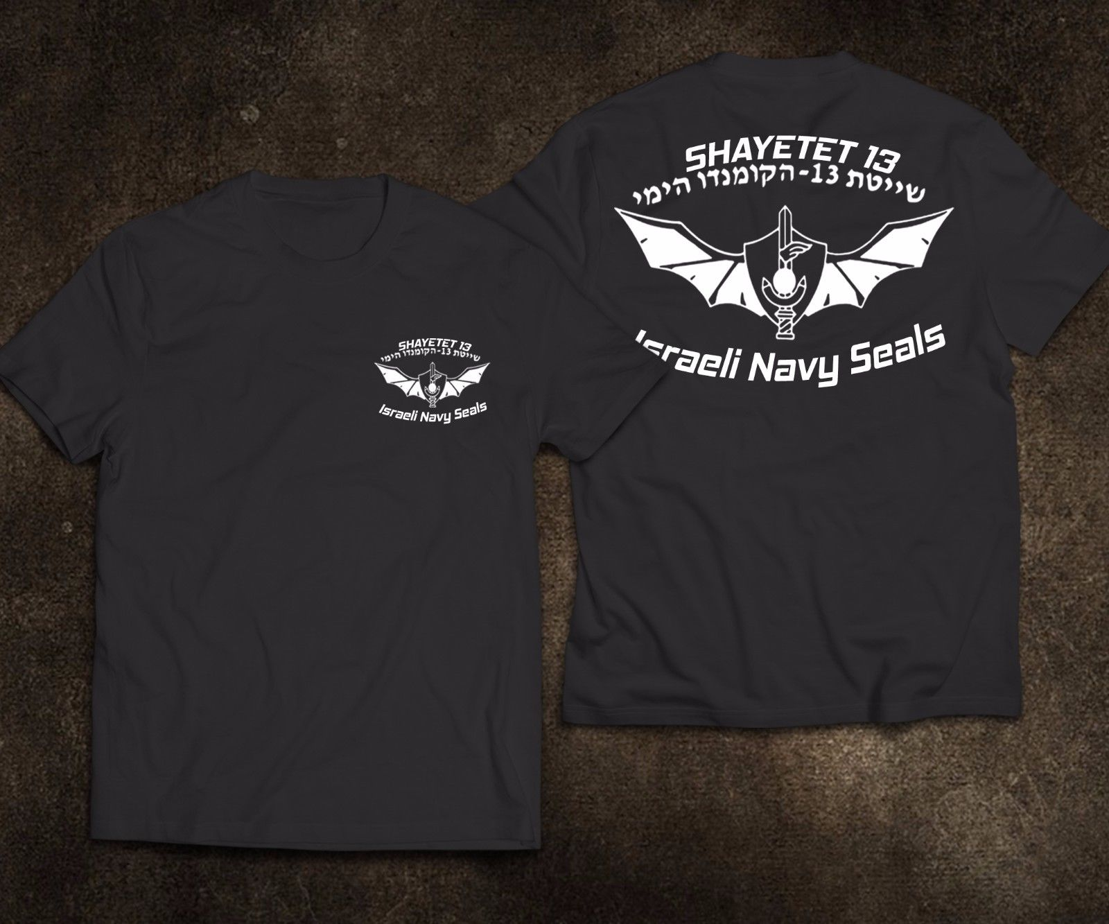 Israel army IDF zahal  special Forces Ops Sayeret Duvdevan graphic gray t-shirt
