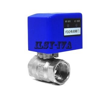 DN25 DC12V/DC24V 2 way brass electric ball valve