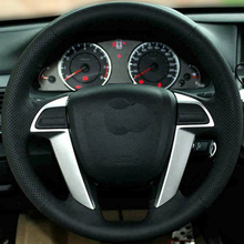 цена Free Shipping High Quality cowhide Top Layer Leather handmade Sewing Steering wheel covers protect For Honda Accord 8 в интернет-магазинах