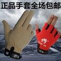 Антипробуксовочная открытый CS перчатки, мужская воздухопроницаемость, тонкий вождения защитные тела, полу-палец перчатки